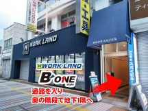 B'ONE style 入口