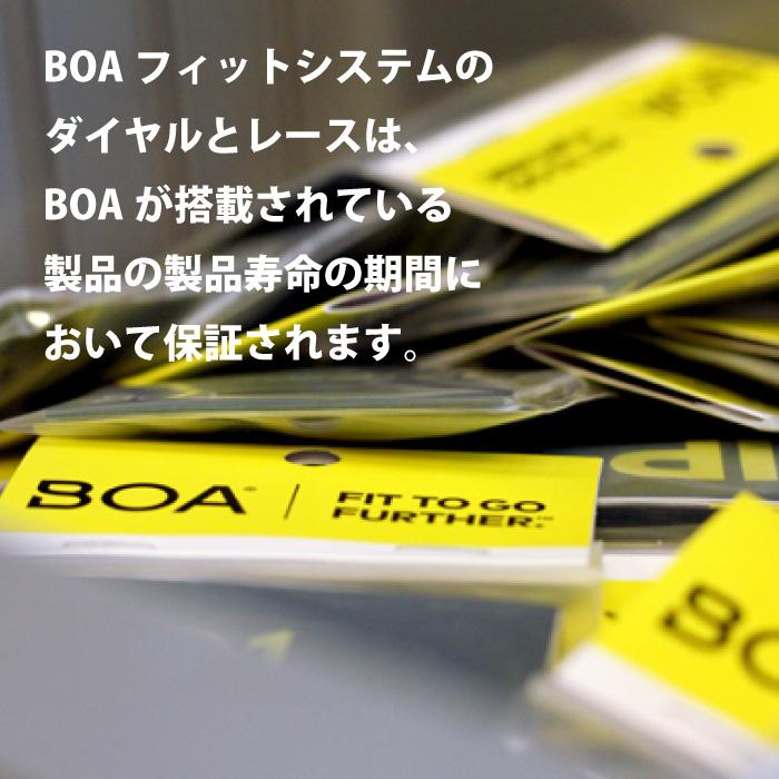 asics304Boa