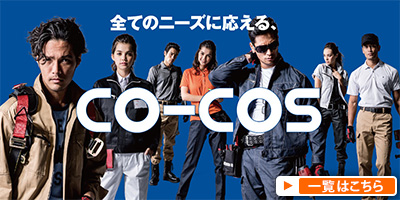 CO-COS