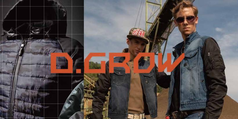 D-GROW
