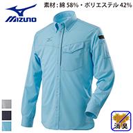 [ミズノ] F2JC8591 ニットワークシャツ長袖