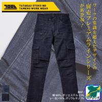 [寅壱] 1800-701 TORAditional BUSH PANTS