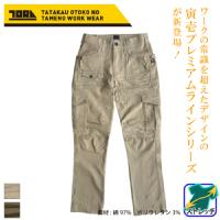 [寅壱] 1801-701 TORAditional BUSH PANTS