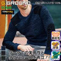 桑和 [G.GROUND] 7105-52 CORDURAセーター